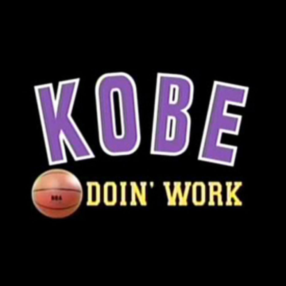 TRIBECA FILM FESTIVAL (NY): Kobe Doin' Work
