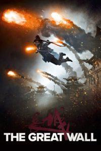 """Poster de la película """"The Great Wall"""""""