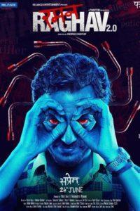 "Poster de la película ""Psycho Raman"""