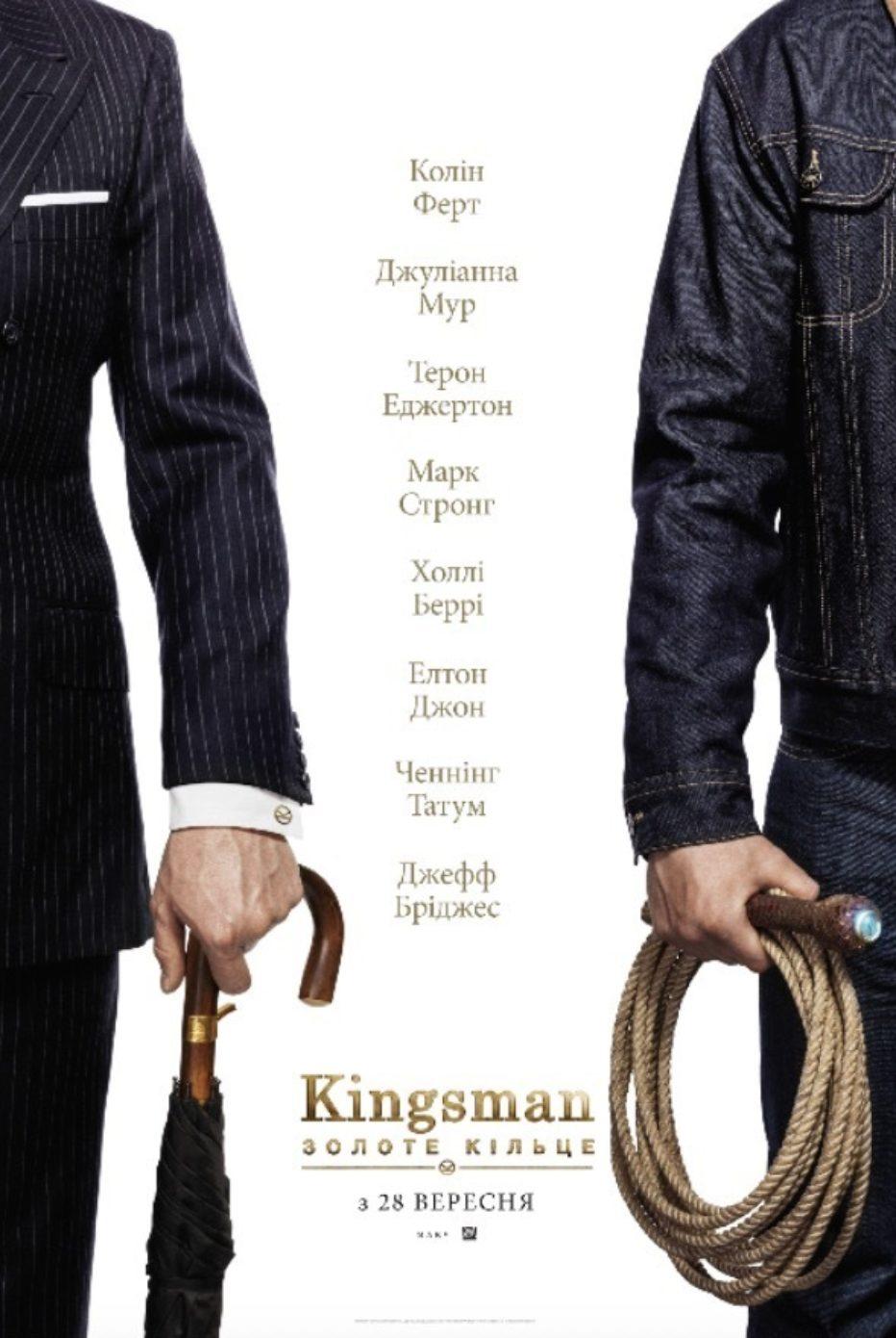 Primer trailer de Kingsman: The golden circle
