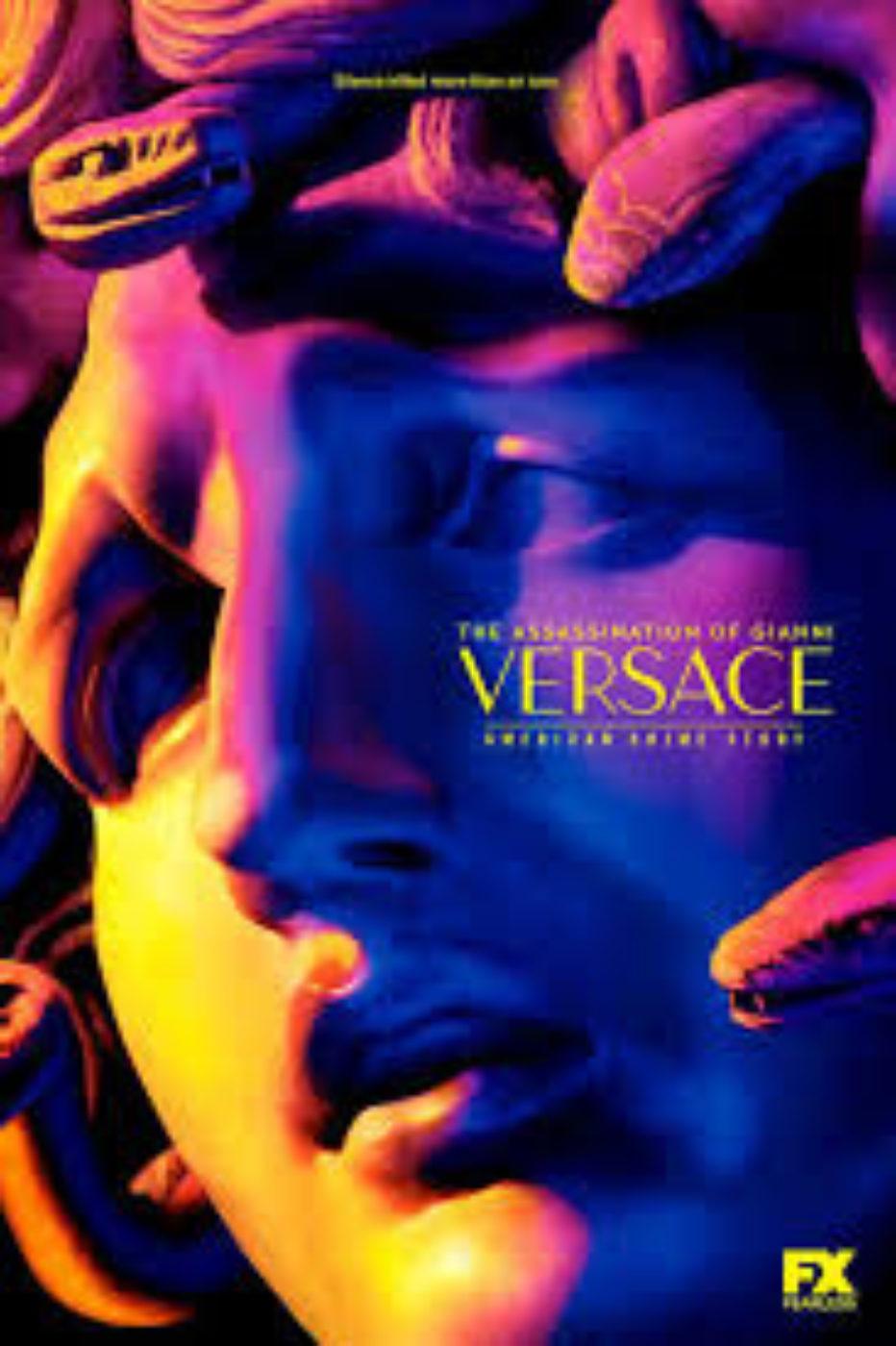 Versace: estudio de las apariencias