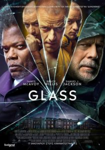 """Poster de la película """"Glass"""""""
