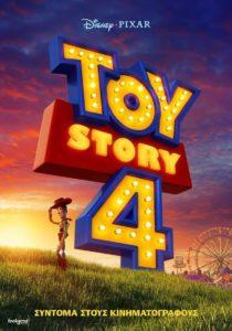 "Poster de la película ""Toy Story 4"""