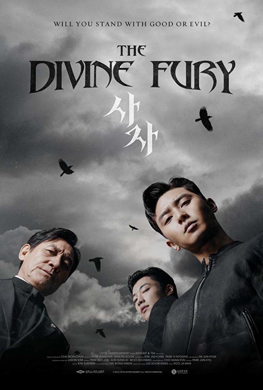 The Divine Fury: exorcismos a puñetazo limpio