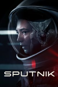 "Poster de la película ""Sputnik"""